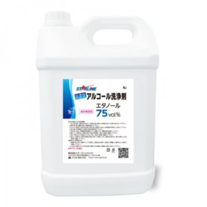 成分無添加高濃度アルコール洗浄剤75vol% 4L