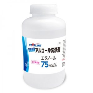 成分無添加高濃度アルコール洗浄剤75vol% 1L