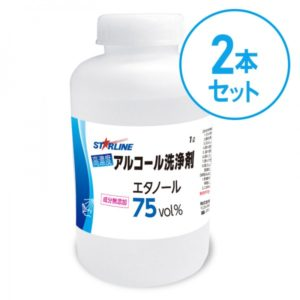 成分無添加高濃度アルコール洗浄剤75vol% 1L 2本セット(2L)