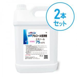 成分無添加高濃度アルコール洗浄剤75vol%4L
